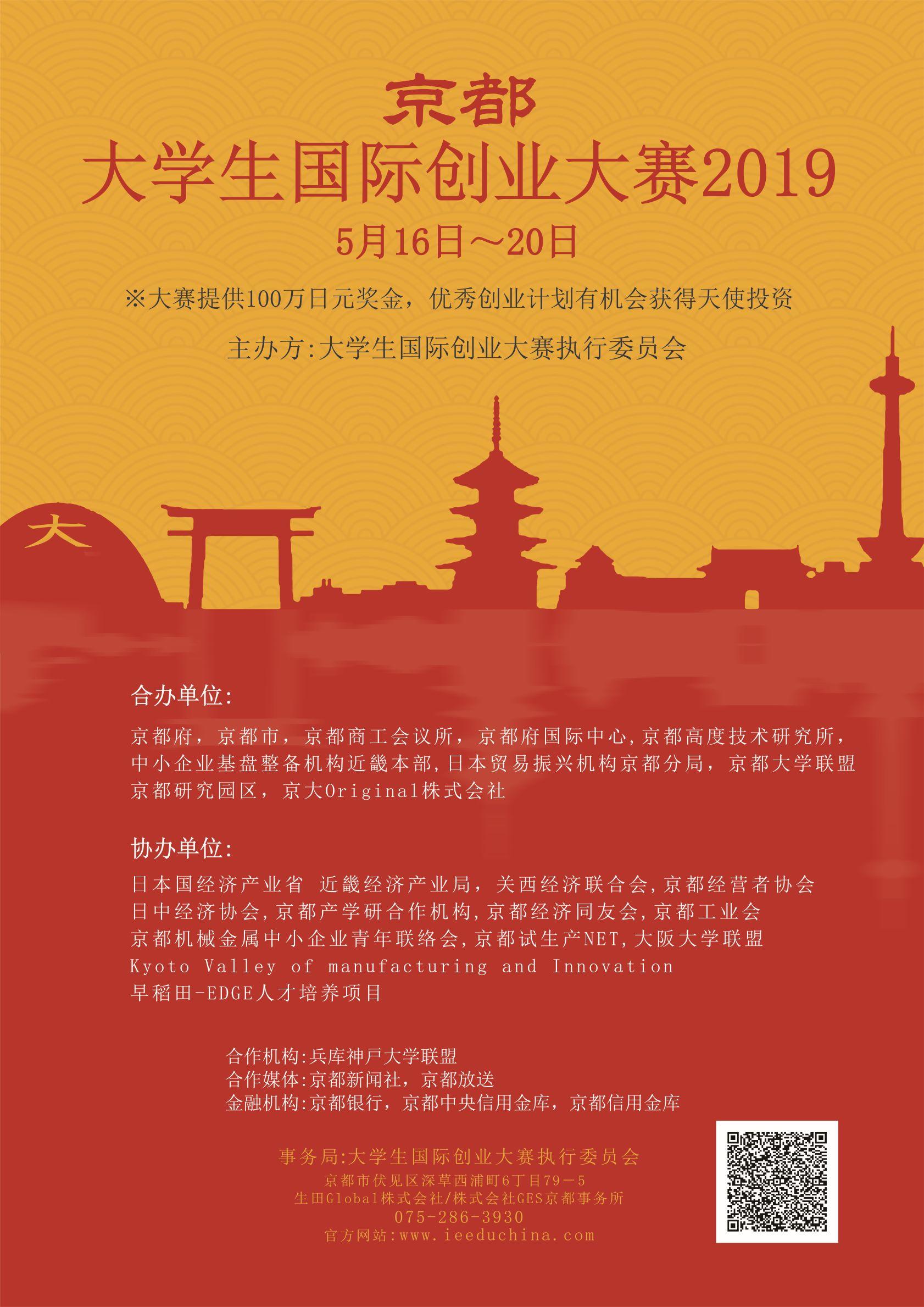中文海报正常大小.jpg